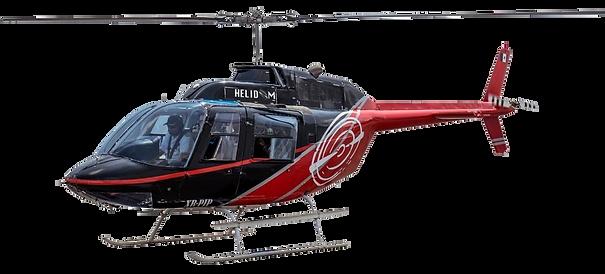 vuelo en helicoptero, tour en helicoptero, tour cdmx
