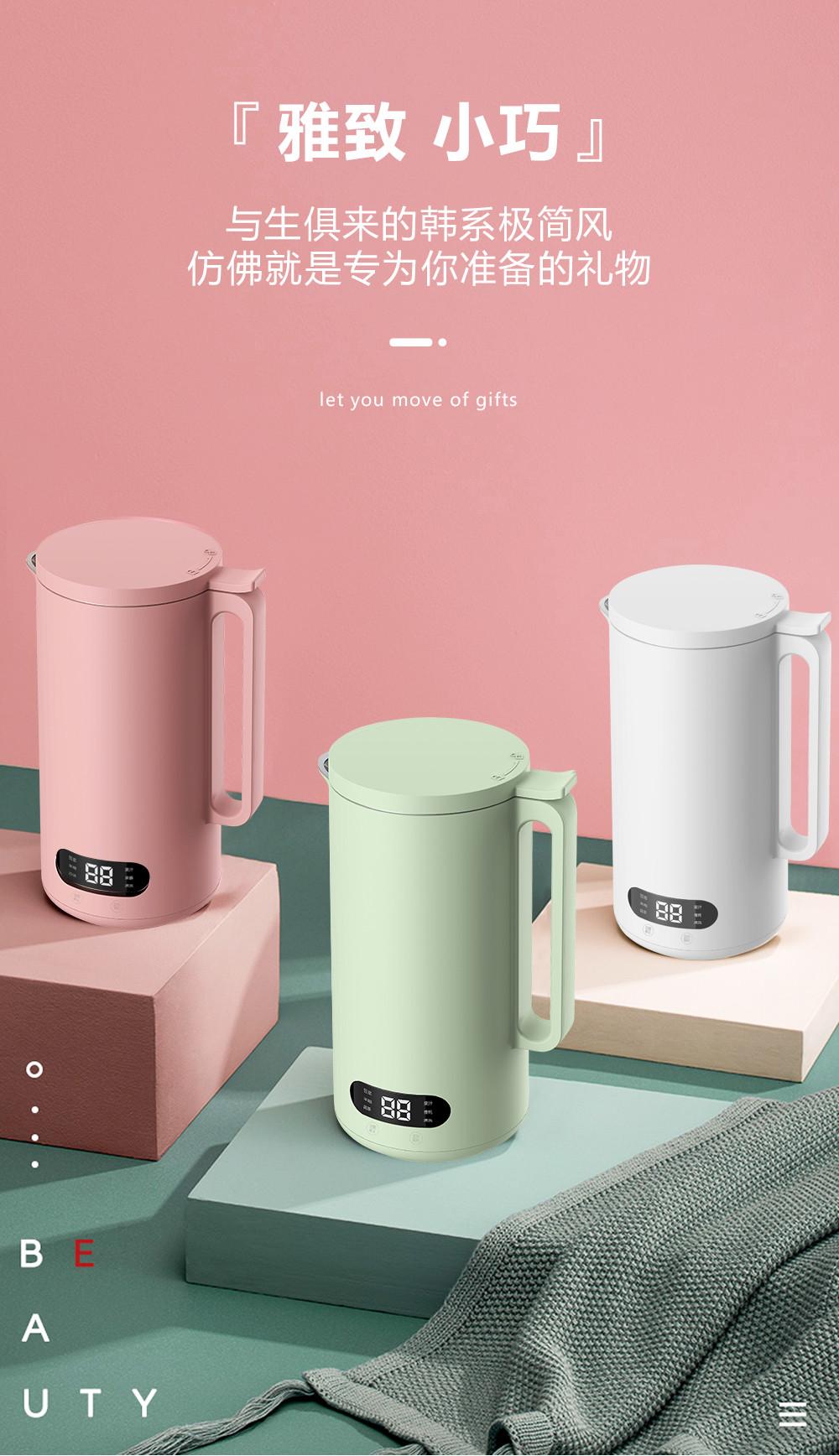 最新25分鐘全自動、高效多功能豆漿機+料理機+榨汁機 外型美觀 操作簡便
