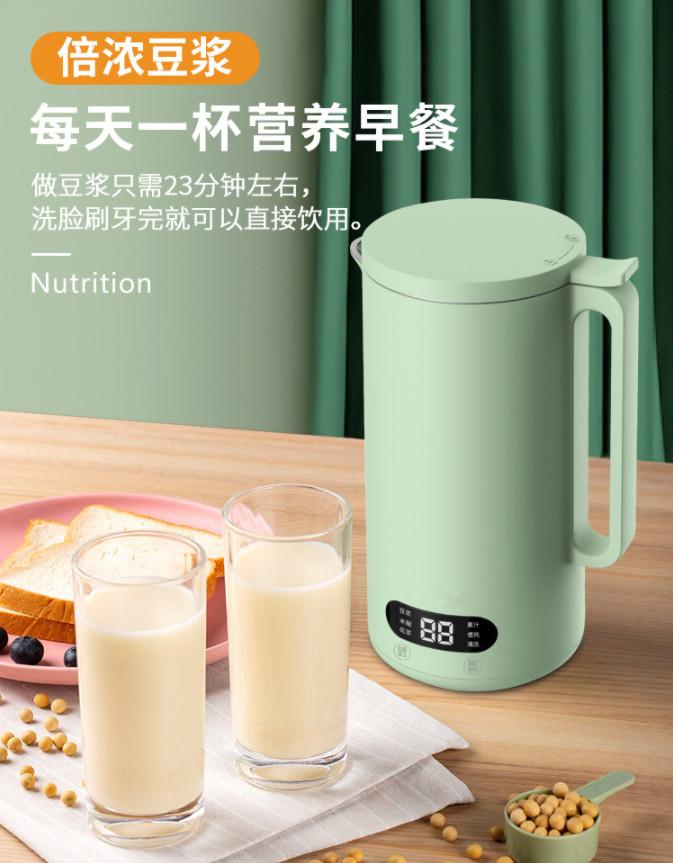 No.1 多功能豆漿機: 豆漿機+輔料機+料理機+榨汁機+破壁機 外型美觀 操作簡便