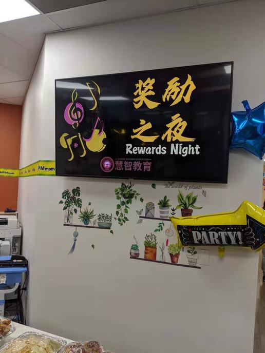 Rewards Night -ZHUGE Academyjpg