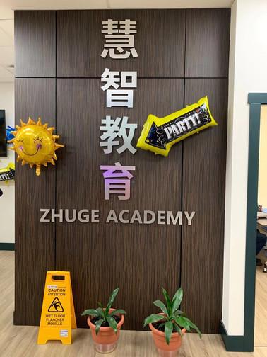 Rewards Night -ZHUGE Academypg