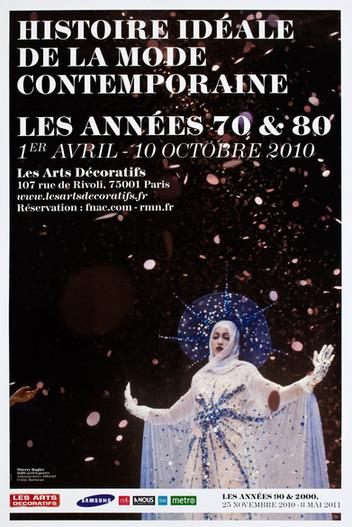 """Exposition """"Histoire idéale de la Mode contemporaine"""""""