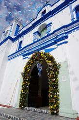 Santa María Guelacé
