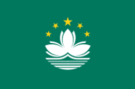 188px-Flag_of_Macau.svg.png