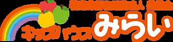 logo_mirai_new.png