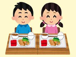 ☆9月の給食献立表と6月のアクティビティー報告を掲載しました☆