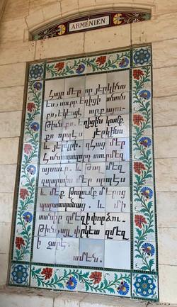 Pilgrimage Day 4 Hayr Mer Mosaic