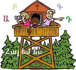 Camp 2018 Clipart