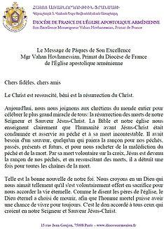 message-2020-fr.jpg