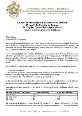 Aide-Artsagh-2021-fr.jpg