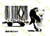 Inspired By Banksy Stamp - Leopard Escape