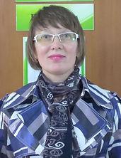 Андрейченкова Л.В..jpg