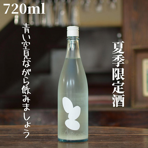 ohmine 夏かすみ酒 山田錦 720ml