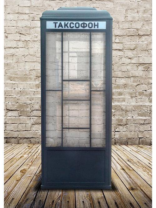 Телефонная будка СССР
