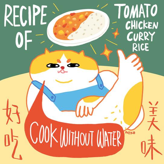 Curry Recipe_P01.jpg