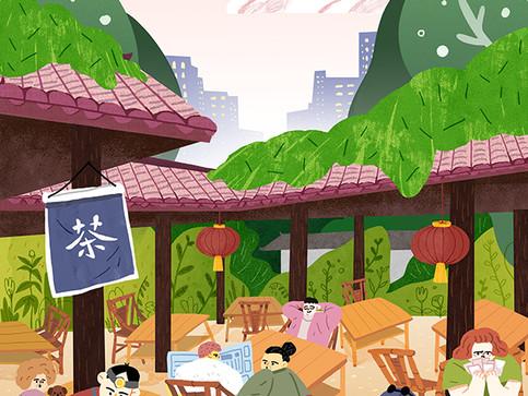 Poster of Chengdu