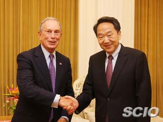 Сенсационные фотографии встреч руководящих лиц компании Блумберга с китайскими пропагандистами