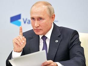 Financial Times (Великобритания): санкции против России объявить легко, реализовать трудно.