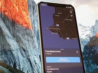 Forbes (США): почему вам необходимо срочно удалить Google Maps со своего айфона