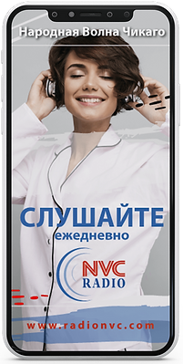 Banner with phone (1).png