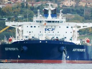 Bloomberg (США): несмотря на жесткие разговоры, американская жажда российской нефти достигла рекорда