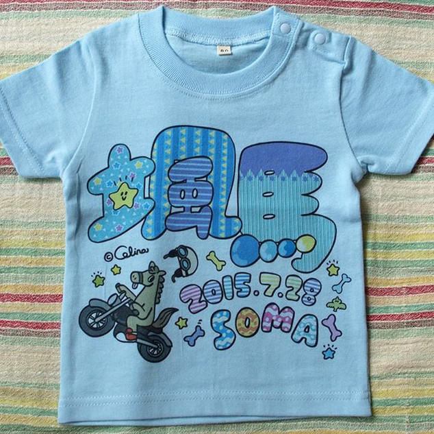 #ベビーネームTシャツ #オリジナル #ベビーネーム
