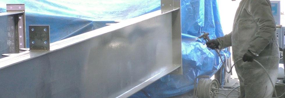 建築物 塗装,防錆 建築物,建設物 塗装,鉄骨 塗装,建築 塗装,エアレス塗装,構造物 エアレス