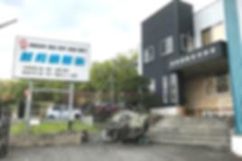 溶接 専門企業 兵庫県,曲線切断 兵庫県,スリットダム 製作,製缶 製作,BH 製作 兵庫県,