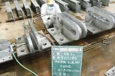 変位制限装置,橋桁,ストッパー,コンクリート構造物,