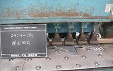 鋼板 開先加工,条鋼 鋼管類 精密切断,孔明 開先加工,H形鋼用 ドリルマシーン,兵庫 橋梁メーカー,兵庫 鉄骨メーカー,