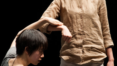 신체하는 안무 | Decoding Movement (trio)