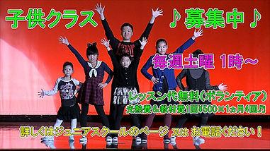 2017.2.8 子供クラス入門.jpg