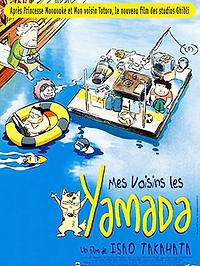 """Affiche """"Mes Voisins Les Yamada"""""""