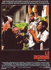"""Affiche """"La Déchirure"""""""