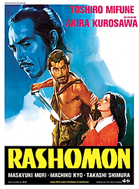 "Affiche ""Rashômon"""