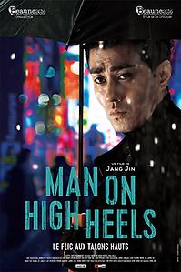 """Affiche """"Man On High Heels - Le Flic Aux Talons Hauts"""""""