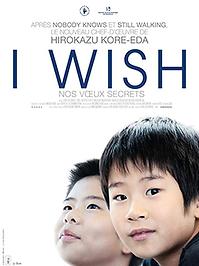 "Affiche ""I Wish"""