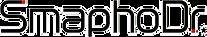 スマフォドクター米子ロゴ