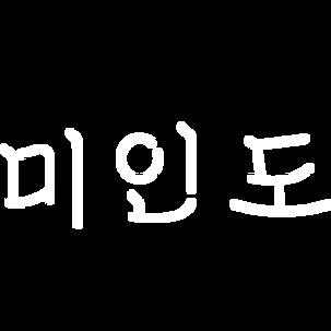 미인도-로고2.png