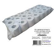 544001166_w1280_h1280_tualetnaya_bumaga_