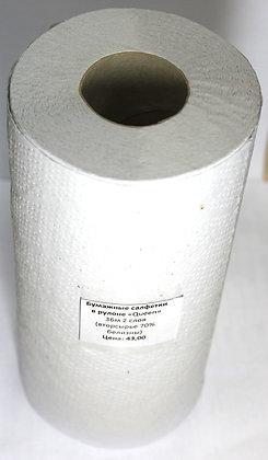 Бумажные полотенца 54 метра, 1 слой