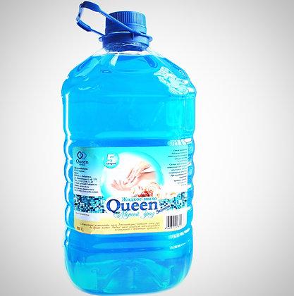 Жидкое мыло  Queen ЭКОНОМ в канистрах по 5 литров