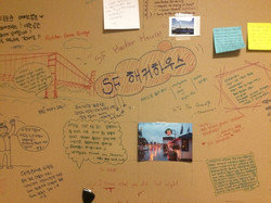 샌프란시스코 한인민박 SF해커하우스, 모스콘센터, 파월역