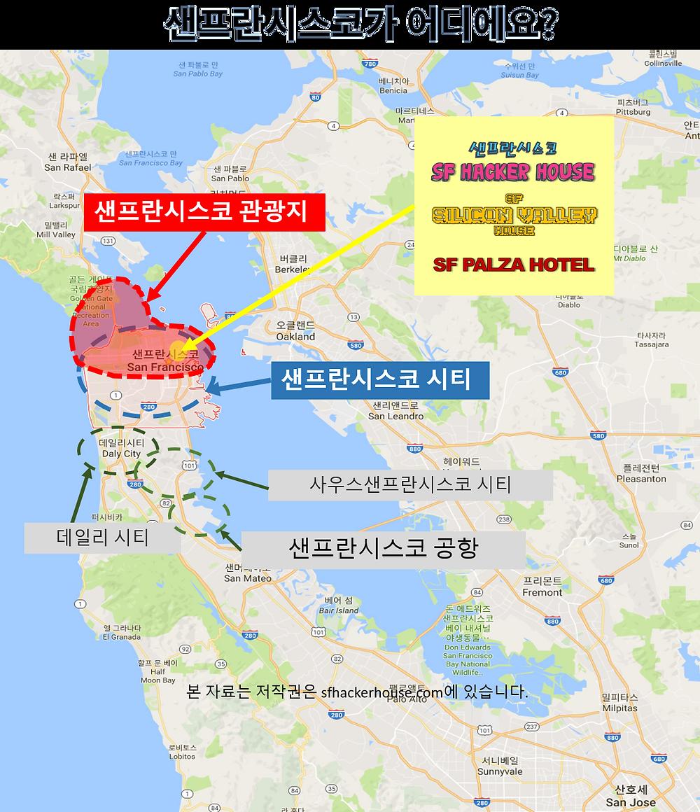 샌프란시스코 한인민박 SF해커하우스, 모스콘하우스