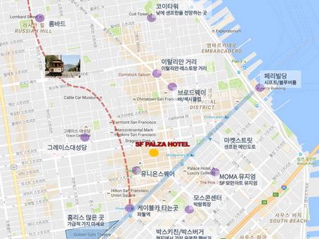 샌프란시스코 시내투어 '지도'