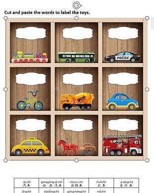 transportation worksheet screenshot.jpg