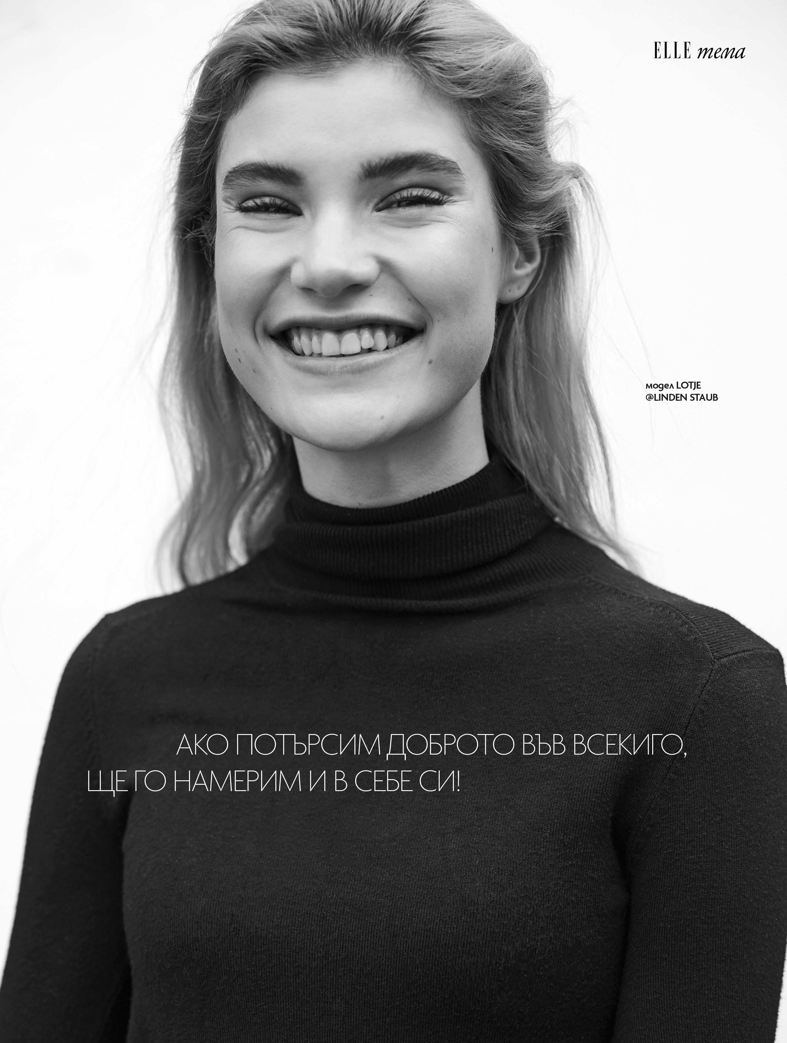 Elle_Bulgaria_2018_05