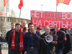 «Нет натовскому сапогу на Красной площади!»