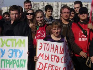 Ленинградские комсомольцы встают на защиту законных прав граждан