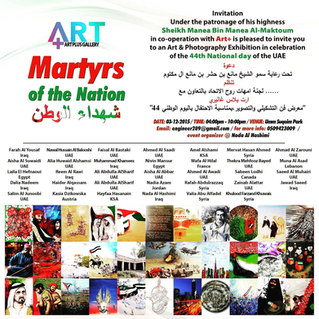 Celebrating the 44th National day of the UAE with Art in Umm Suqeim Park - Dubai!